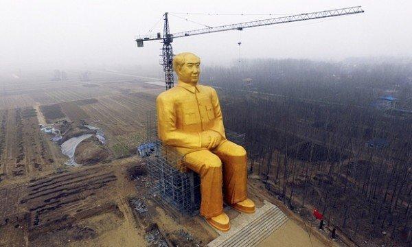 Mao Zedong golden statue Henan