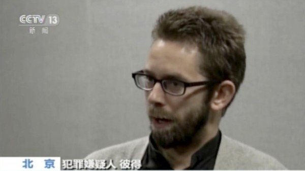 Swedish activist Peter Dahlin China