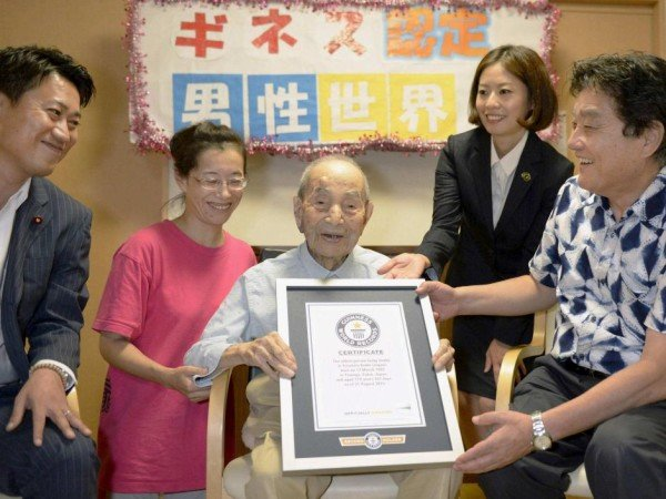 Yasutaro Koide worlds oldest man died