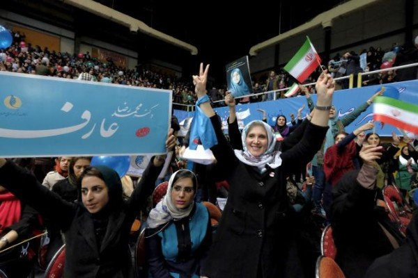 Iran elections 2016