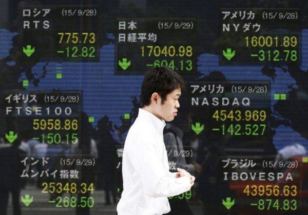 Japan stock market February 2016