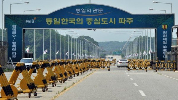 South Korea suspends activity at Kaesong complex