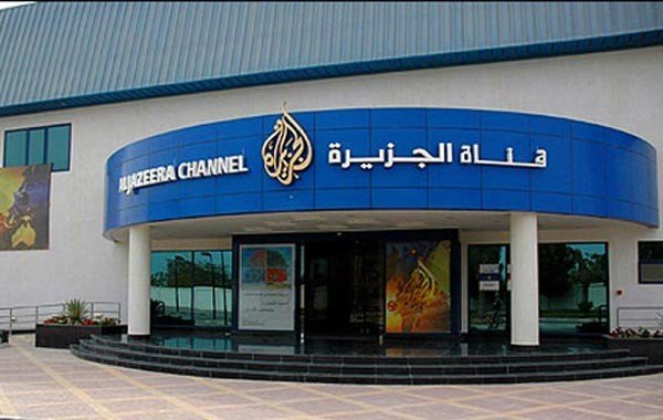 Al Jazeera job cut 2016