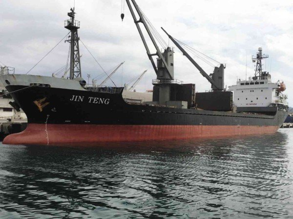North Korea Jin Teng seized in Philippines