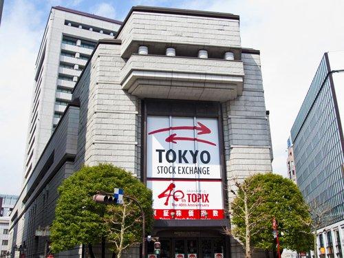 Tokyo stock market 2016