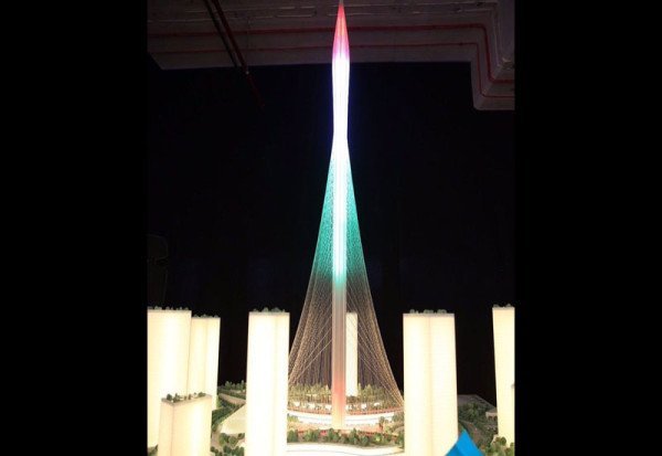 Emaar tower Dubai