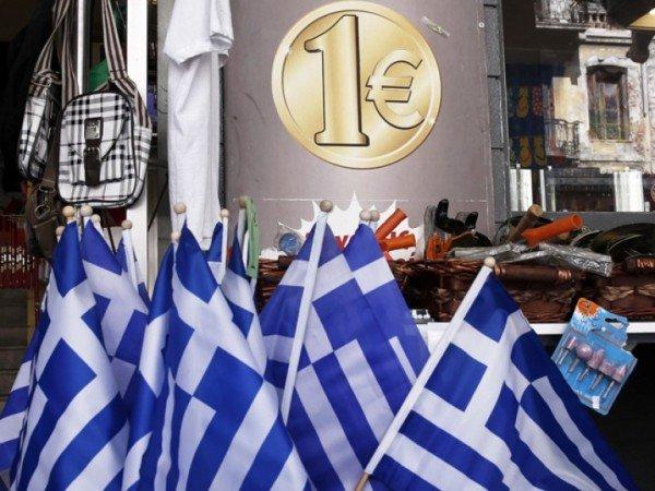 Greece bailout Wikileaks