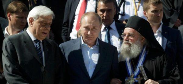 Vladimir Putin visits Mount Athos