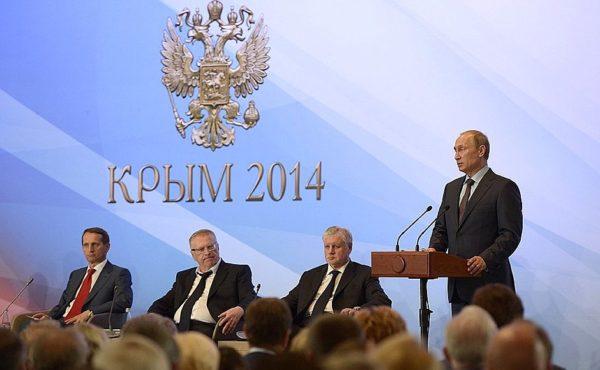 Crimea annexation 2014