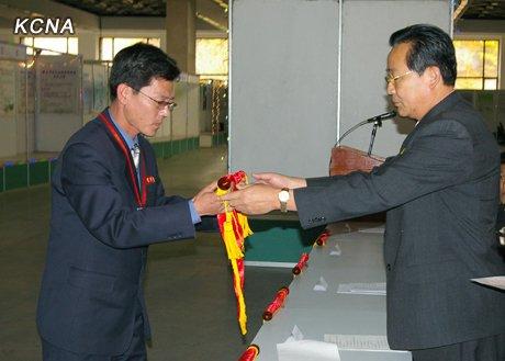 Photo KCNA