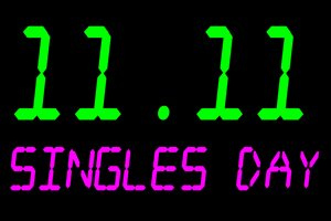 singles-day-2016