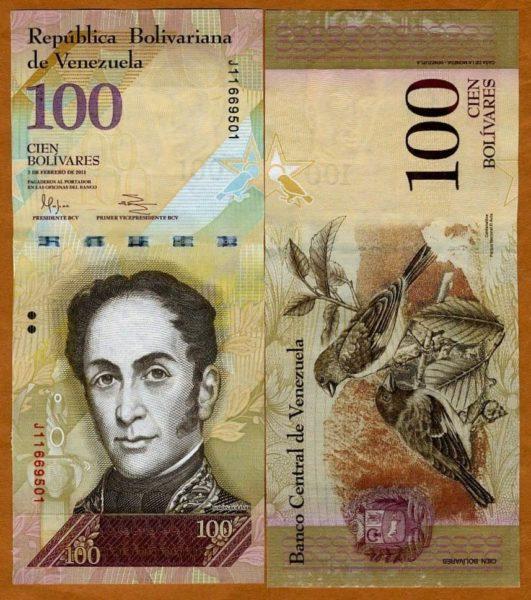 venezuela-pulls-100-bolivares-notes