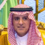Saudi Arabia Oil Attacks: Foreign Affairs Minister Adel Al Jubeir Accuses Iran of Committing Attack on Humanity